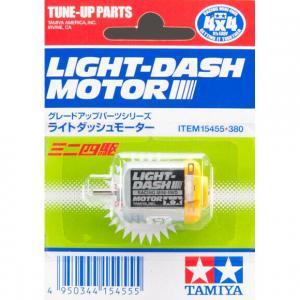Tamiya 15455 Mini 4WD Light Dash Motor