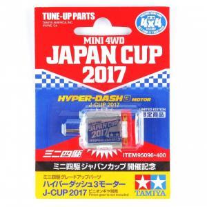 Tamiya 95096 Mini 4WD Hyper Dash 3 Motor J-Cup 2017