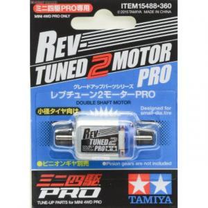 Tamiya 15488 Mini 4WD Rev-Tuned 2 Motor Pro